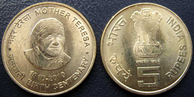 Moneda de 5 rupias