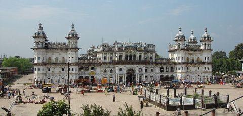 JanakpurDham (Nepal)