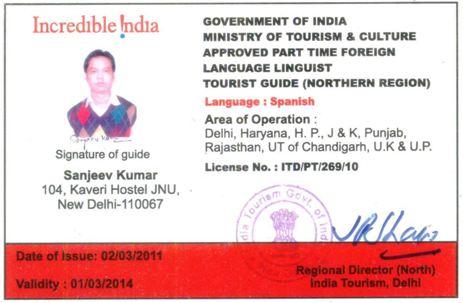 Carnet de guía Sanjeev