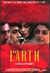 Tierra, portada película
