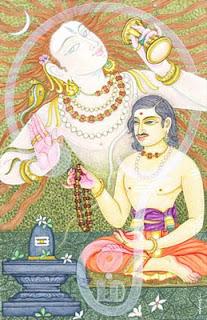 geranda and samhita