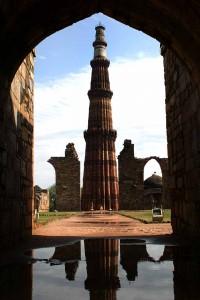 New Delhi what to see Qutub Minar, Delhi