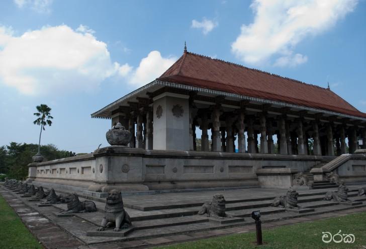 Ciudad de Colombo - Monumento conmemorativo a la Independencia