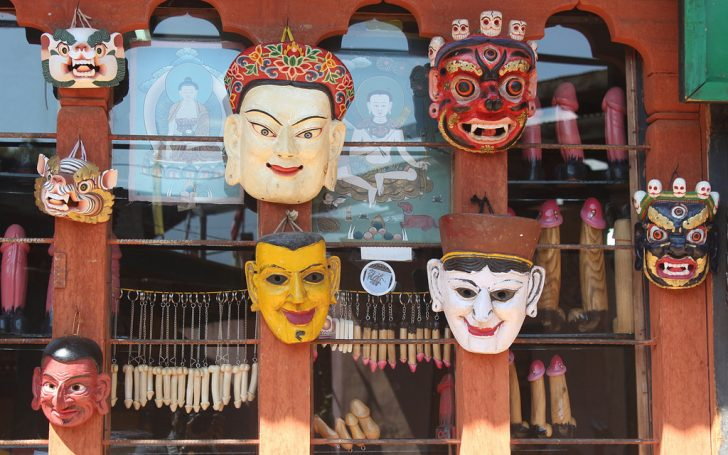 comprar en Bután