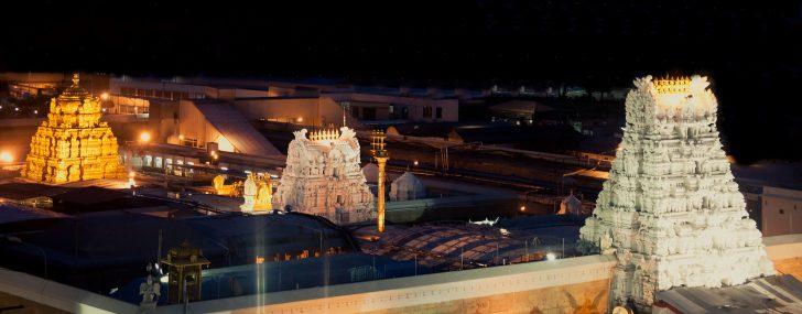 templos de india, tirumala