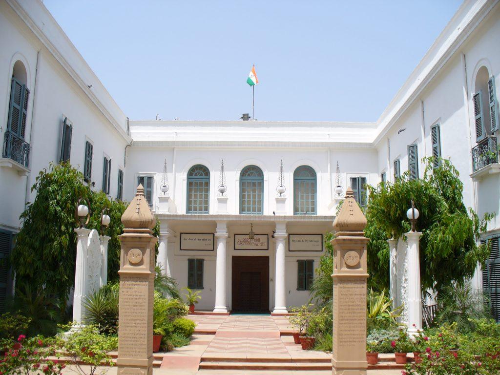 Birla House - Fachada- Monumentos de Nueva Delhi