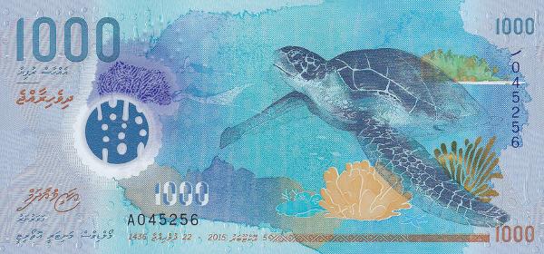 Billete de islas Maldivas - nominado delantera