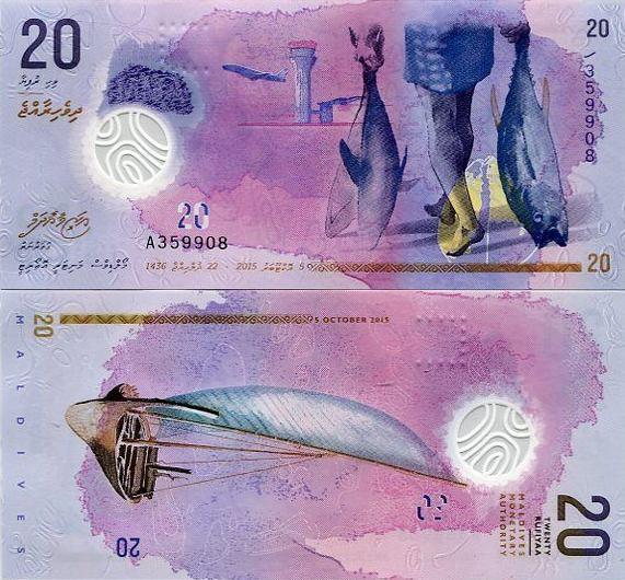 billete de Islas Maldivas de 20 rupias