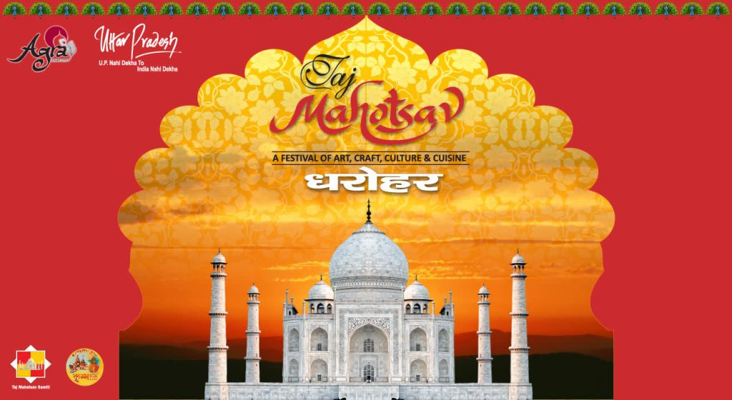 Poster of the Taj Mahotsav Uttar Pradesh Tourism Festival
