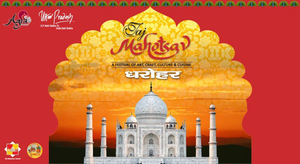 Cartel del Taj Mahotsav Festival de Turismo de Uttar Pradesh