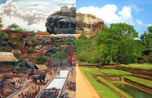 Sigiriya en la antigüedad