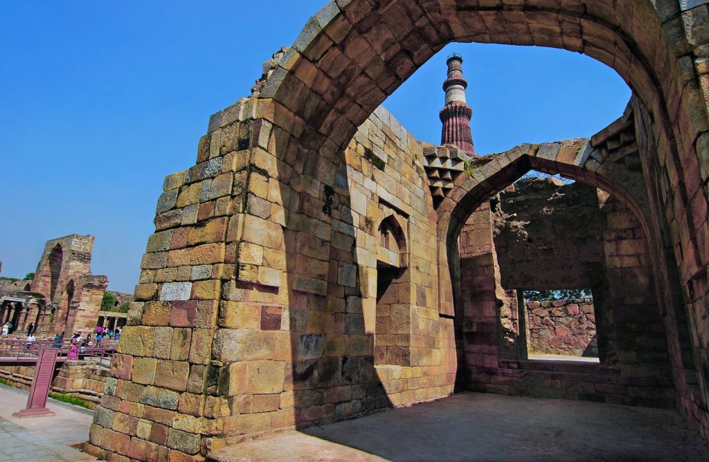 Complejo de Qutb Minar