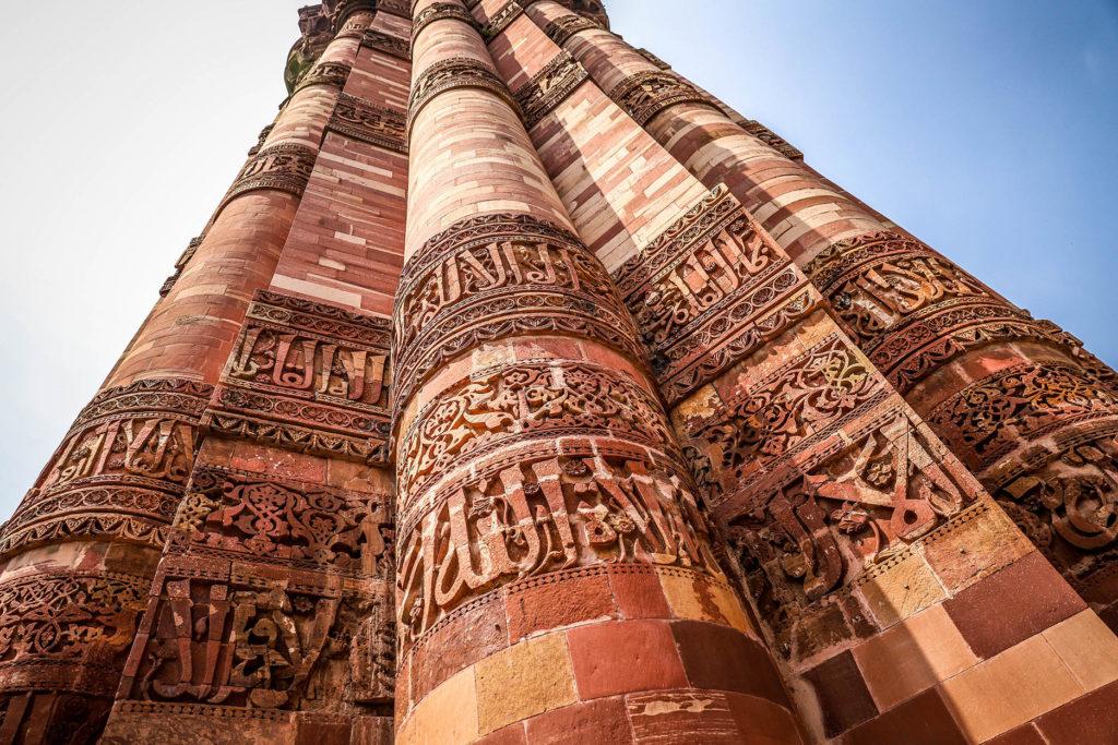 Que ver en Qutub Minar