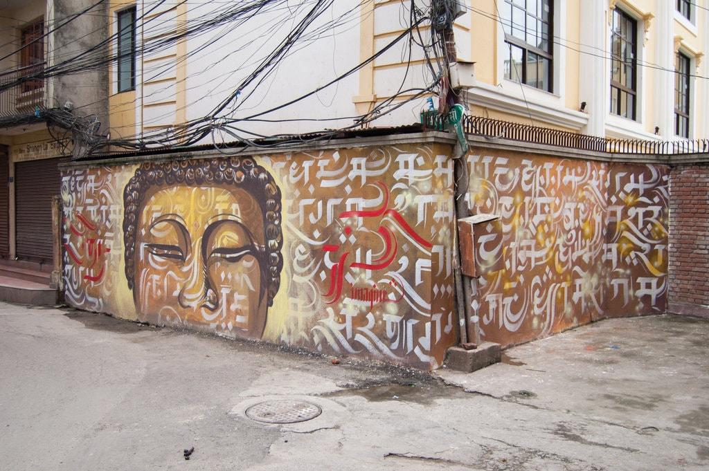 Uno de los murales más famosos de Nepal